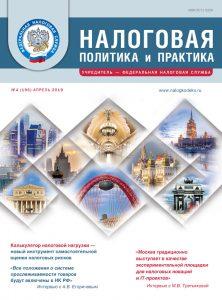 COVER NPIP4