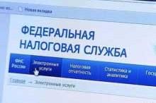 Сервисы-ФНС1