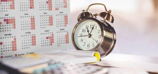 Срок для своевременной оплаты физическими лицами налоговых уведомлений за 2019 год истекает 1 декабря